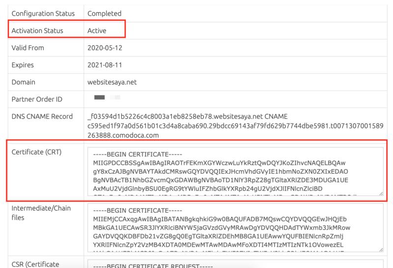 Cara validasi SSL melalui DNS Record